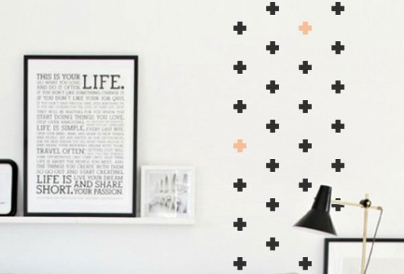 Behang Babykamer Zwart Wit : Bekijk de sticker op de kleur van jouw ...