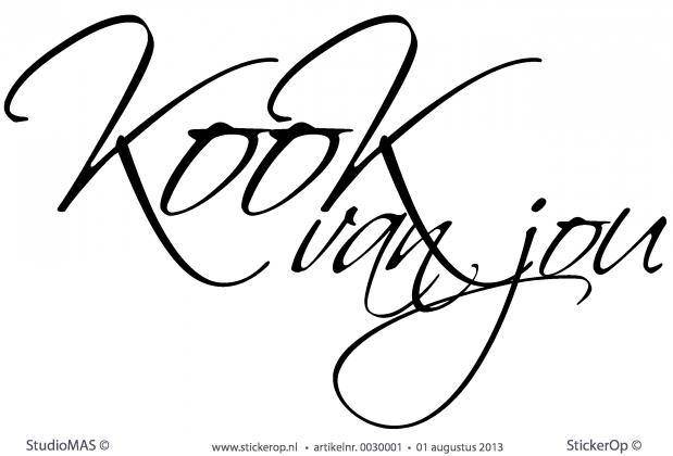 Muurstickers Keuken Recepten : Muurstickers Keuken Teksten : muursticker keuken Kook van jou