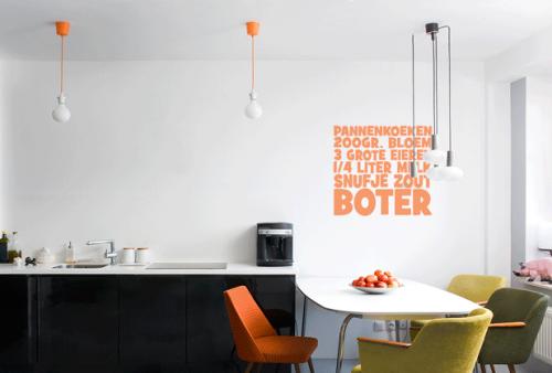Muurstickers eigen ontwerp laten maken doe je hier for Ontwerp je eigen keuken